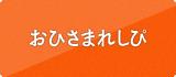 btn_cat02